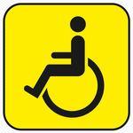 С 4 сентября 2018 года меняются правила выдачи автомобильного знака «Инвалид»