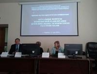 На базе службы медико-социальной экспертизы по Алтайскому краю прошла краевая научно-практическая конференция детских психиатров